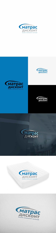 Логотип для ИМ матрасов фото f_2285c88c422d0728.jpg