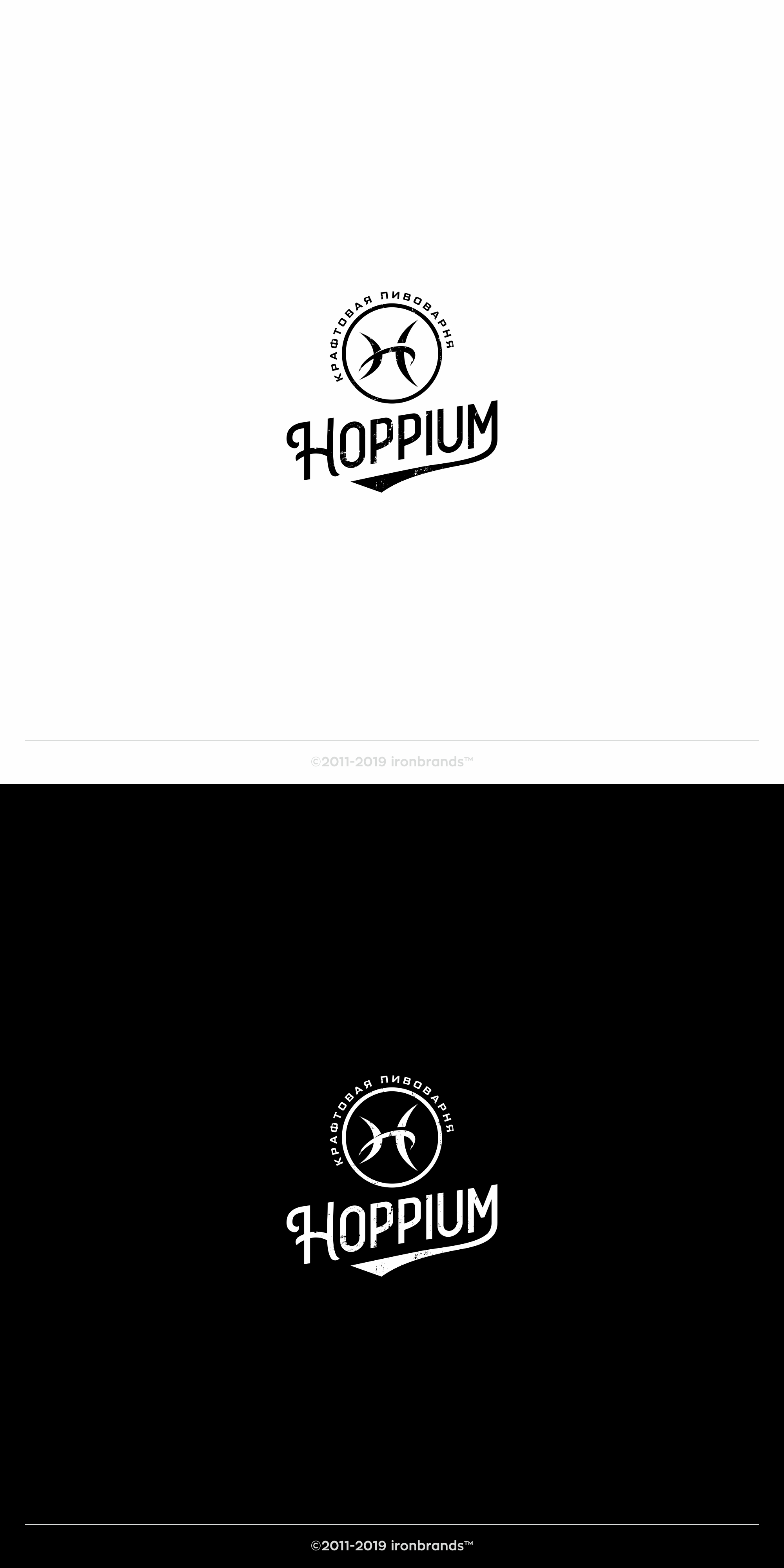 Логотип + Ценники для подмосковной крафтовой пивоварни фото f_2325dc53215c2ee3.jpg