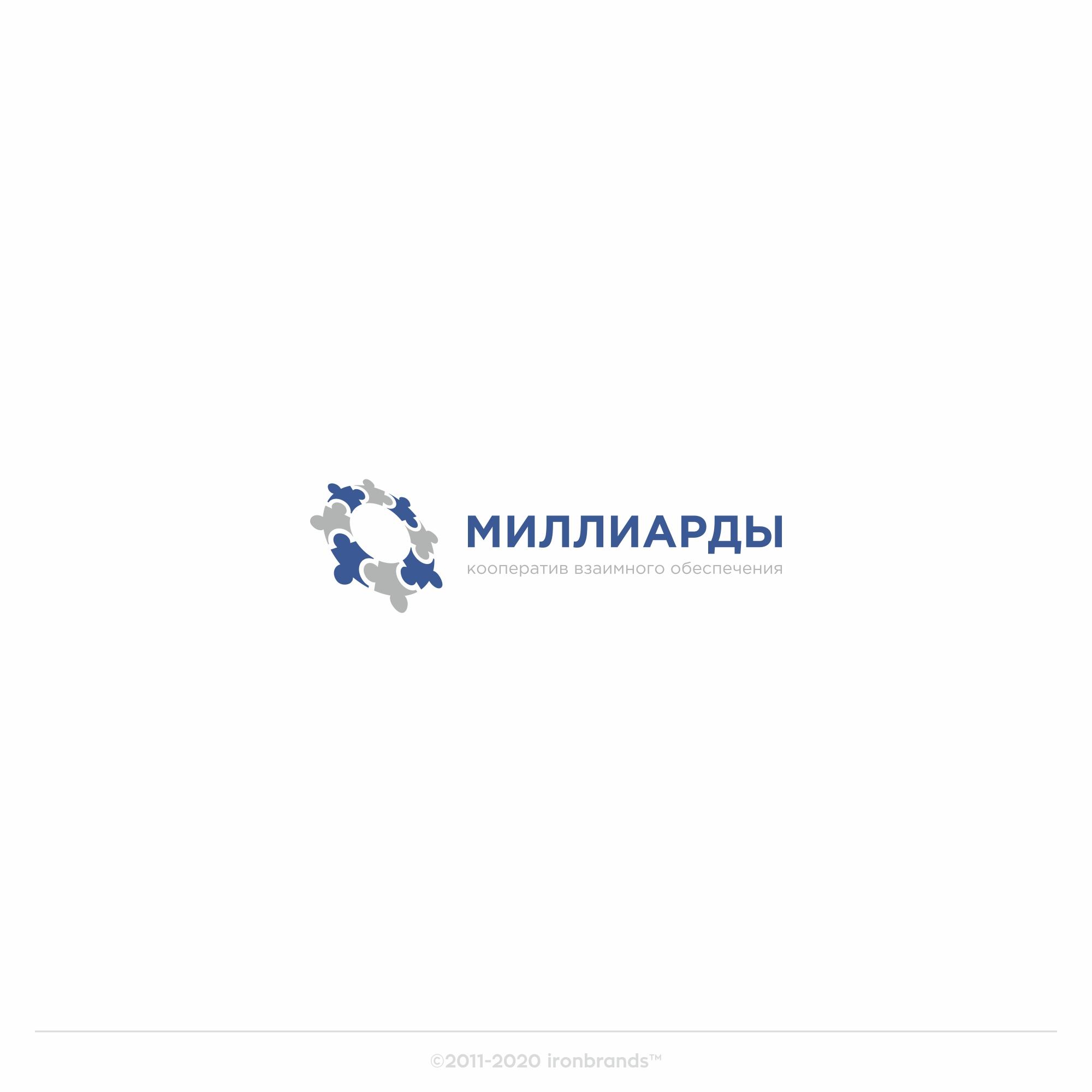 Создание логотипа фото f_2415e4129633cbe6.jpg