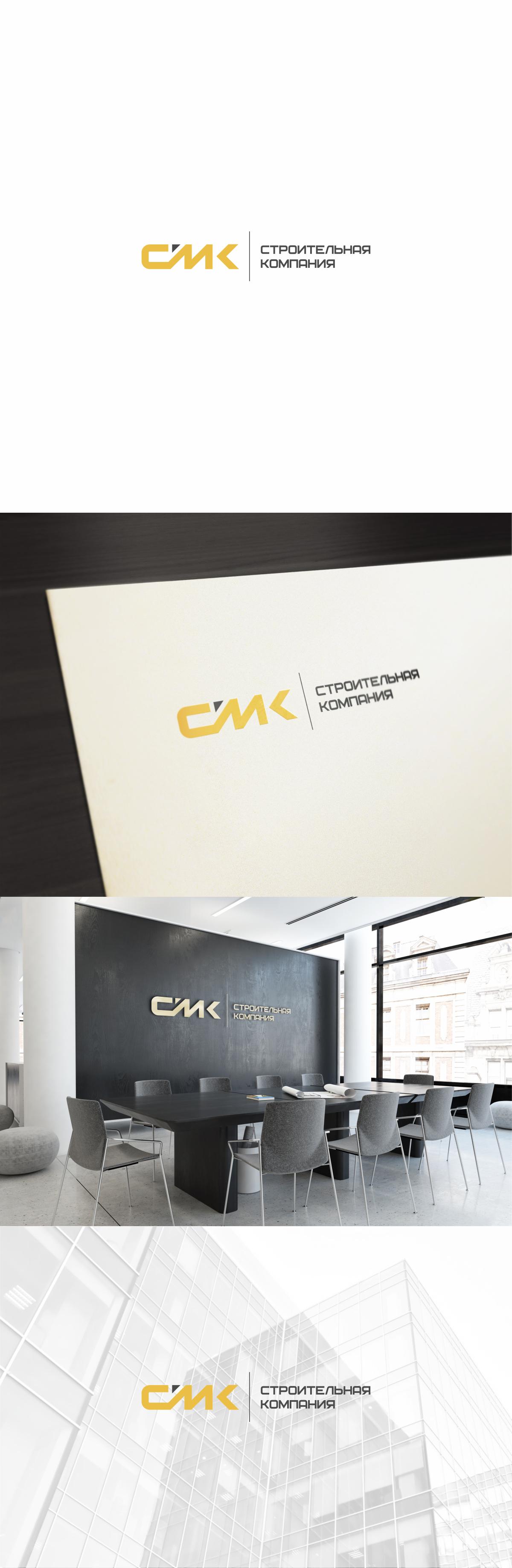 Разработка логотипа компании фото f_2625de0c518e2ddb.jpg