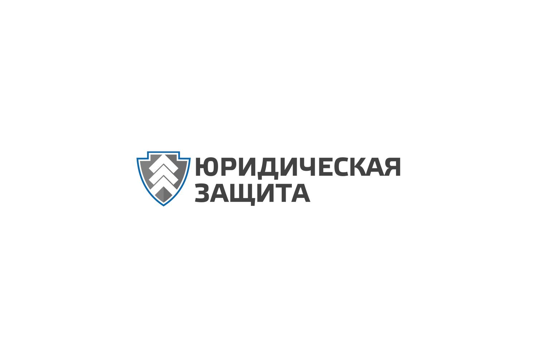 Разработка логотипа для юридической компании фото f_27955dc3af8b2269.jpg
