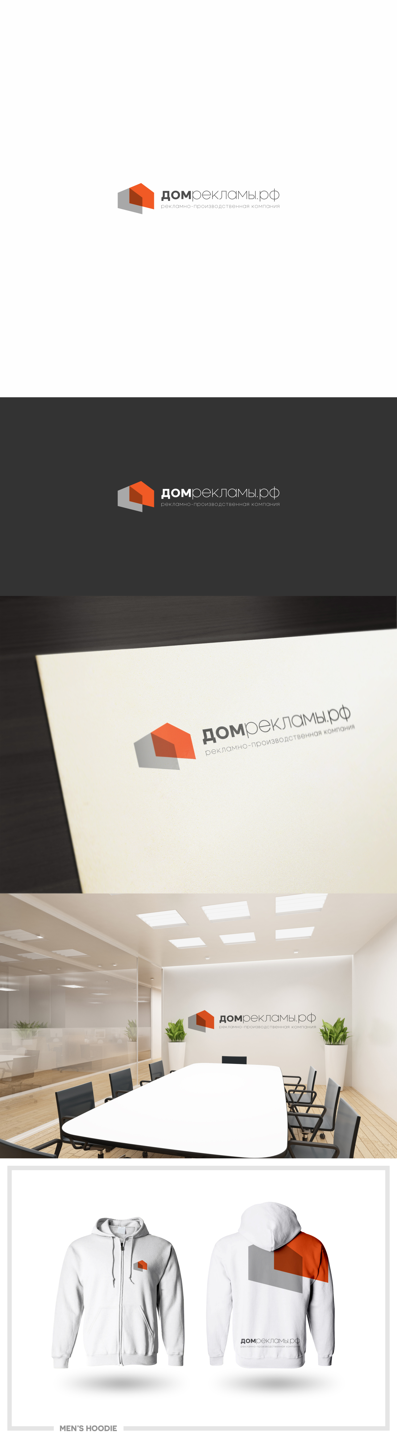 Дизайн логотипа рекламно-производственной компании фото f_3085ee09f7611dfa.jpg
