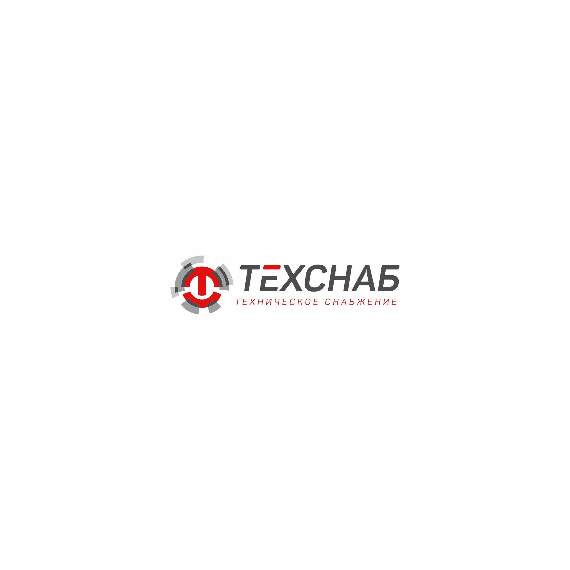 Разработка логотипа и фирм. стиля компании  ТЕХСНАБ фото f_3235b23571291c5c.jpg