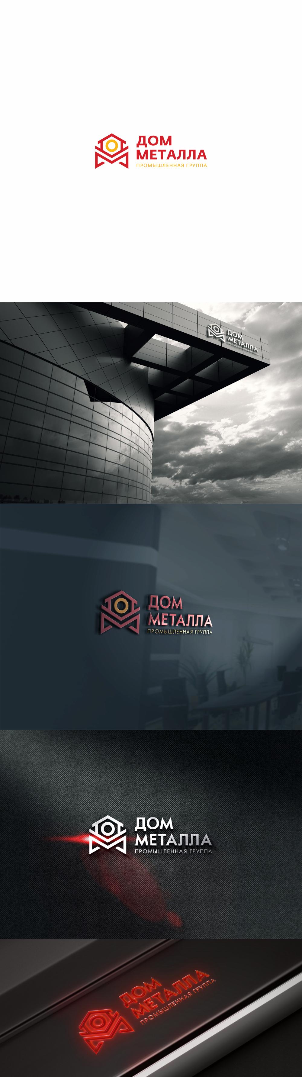 Разработка логотипа фото f_3275c5c145a23cd5.jpg