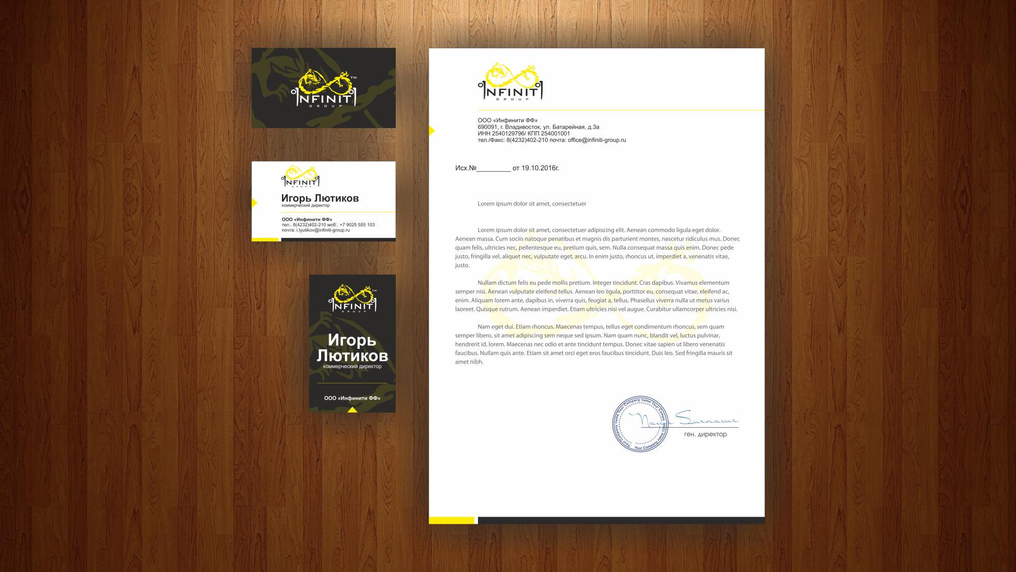 Требуется разработка дизайна визитки и карты доступа и т.п. фото f_32959133562d6473.jpg