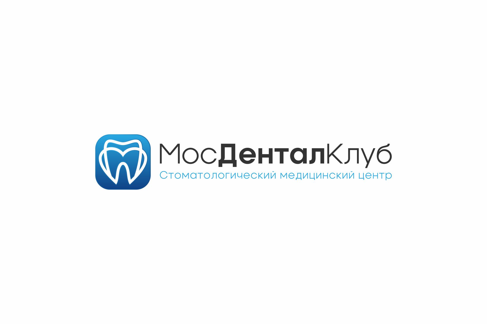 Разработка логотипа стоматологического медицинского центра фото f_3345e4eb2d971da9.jpg