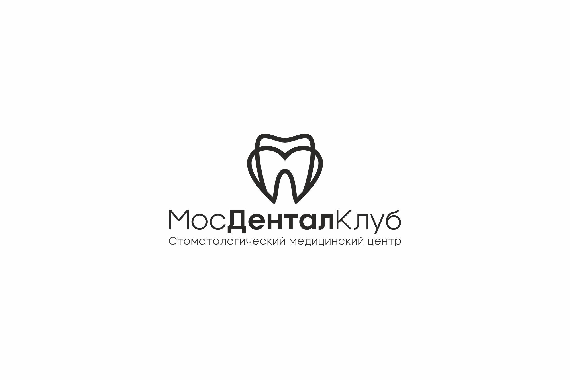 Разработка логотипа стоматологического медицинского центра фото f_3385e4eb02689d0e.jpg