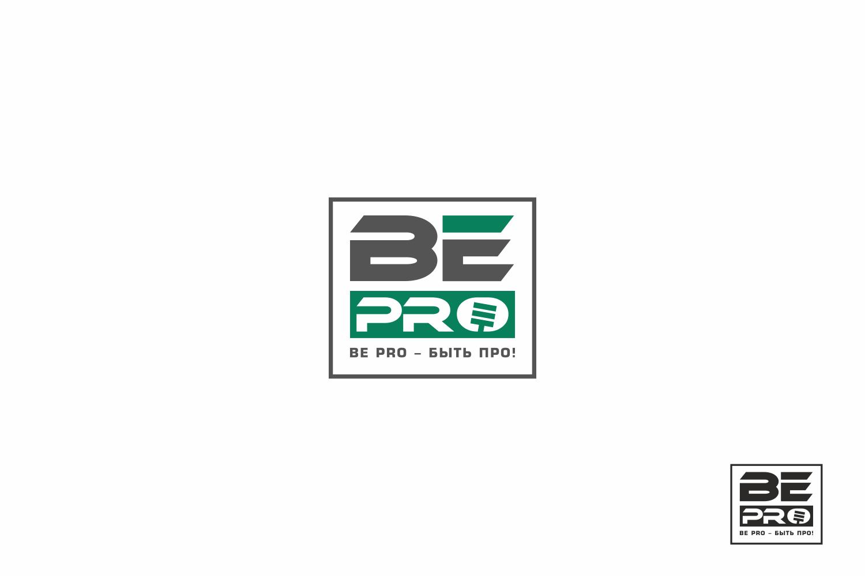 Лого+символ для марки Спортивного питания фото f_3495971c396744a4.jpg