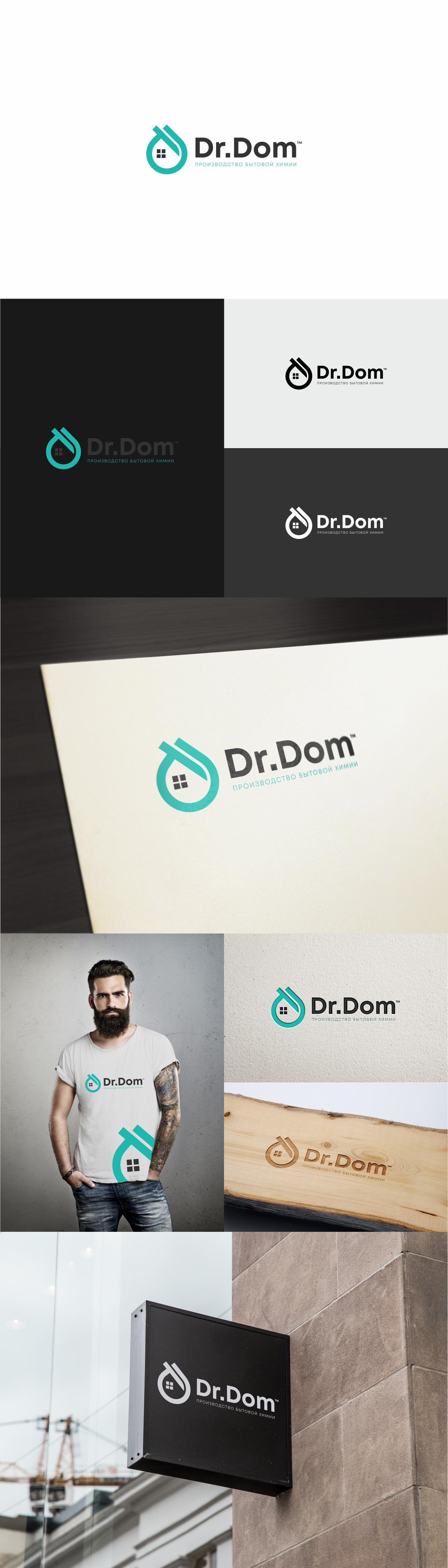Разработать логотип для сети магазинов бытовой химии и товаров для уборки фото f_381600e9c14e3b37.jpg