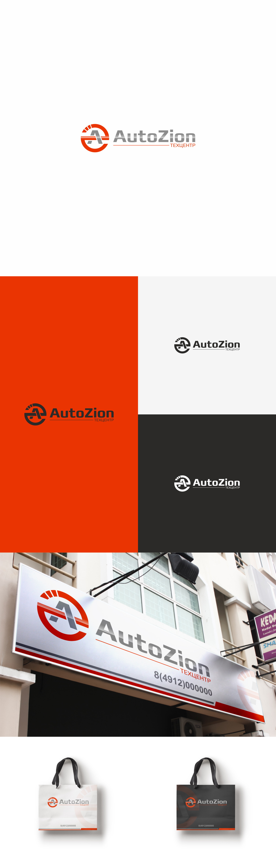 Разработка фирменного стиля для автосервиса фото f_3835c92972a91455.jpg