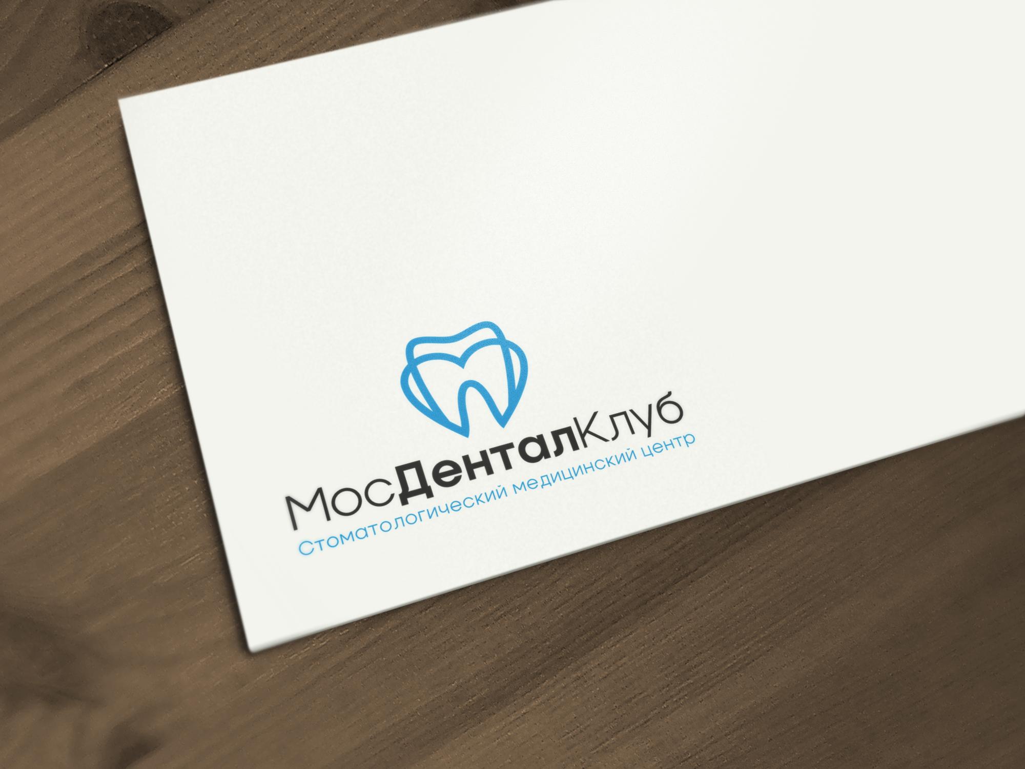 Разработка логотипа стоматологического медицинского центра фото f_3945e4eb05869f8d.jpg