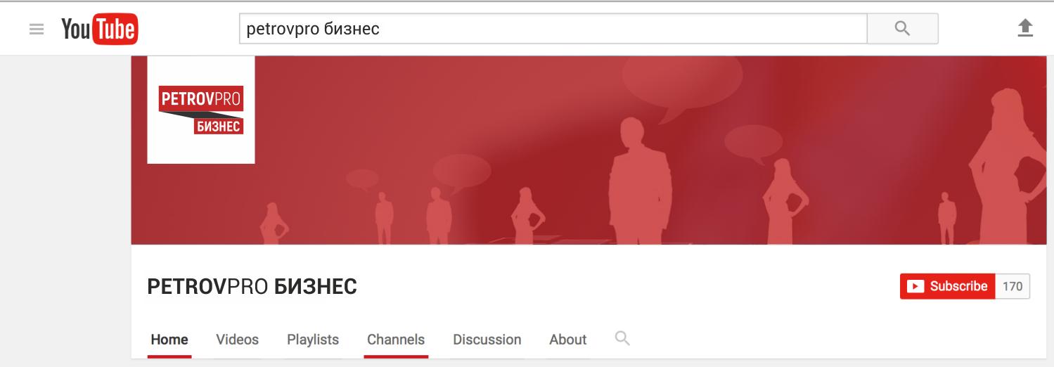 Создать логотип для YouTube канала  фото f_4135bfe3b1d99761.jpg