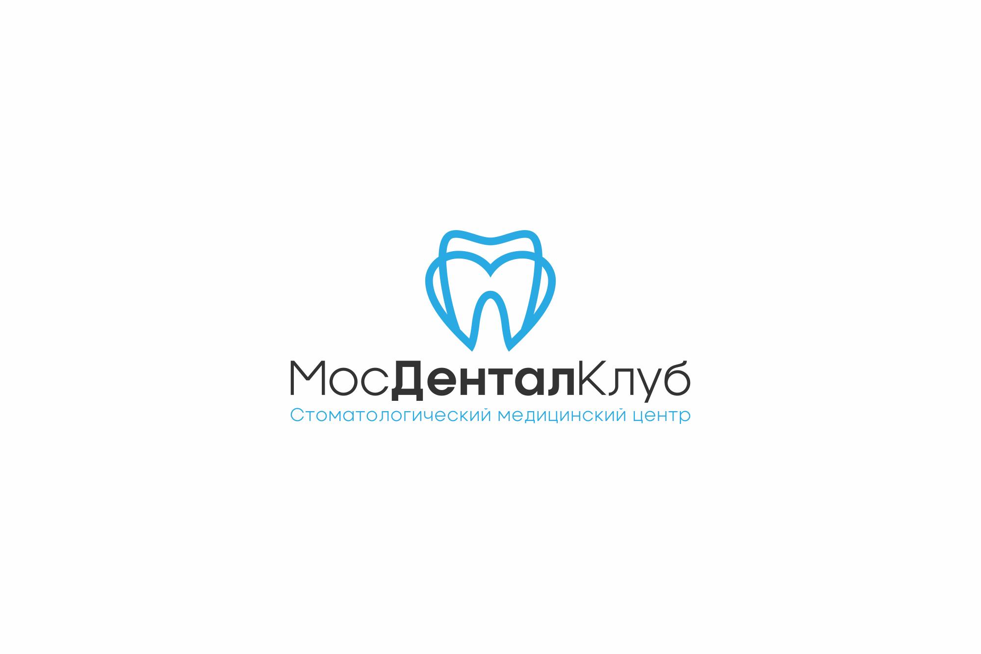 Разработка логотипа стоматологического медицинского центра фото f_4145e4eb002b08e2.jpg