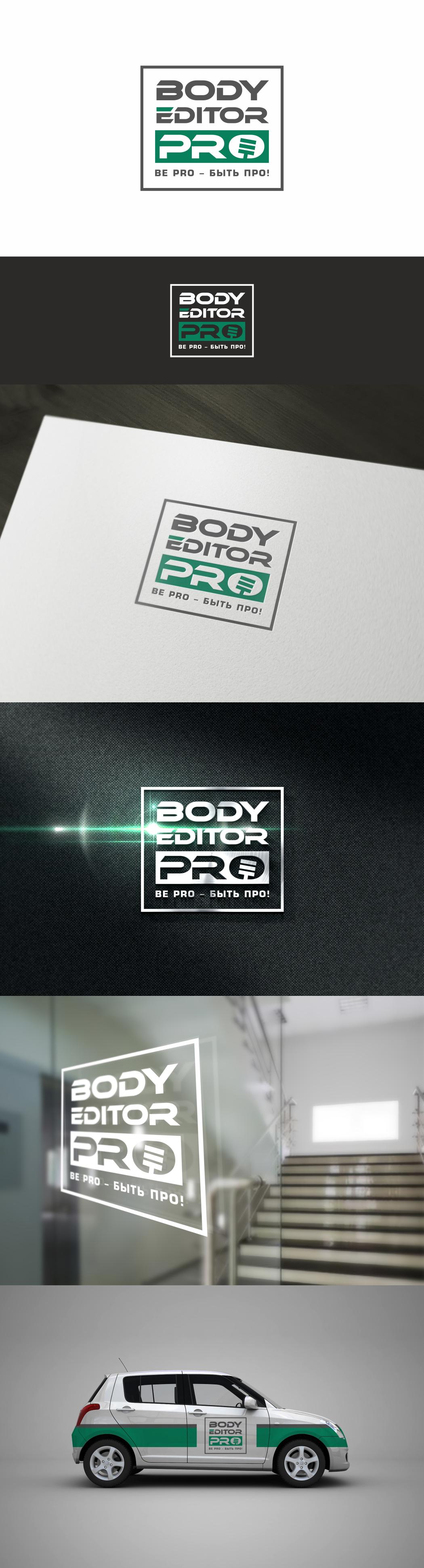 Лого+символ для марки Спортивного питания фото f_4265971c3a0ccb68.jpg