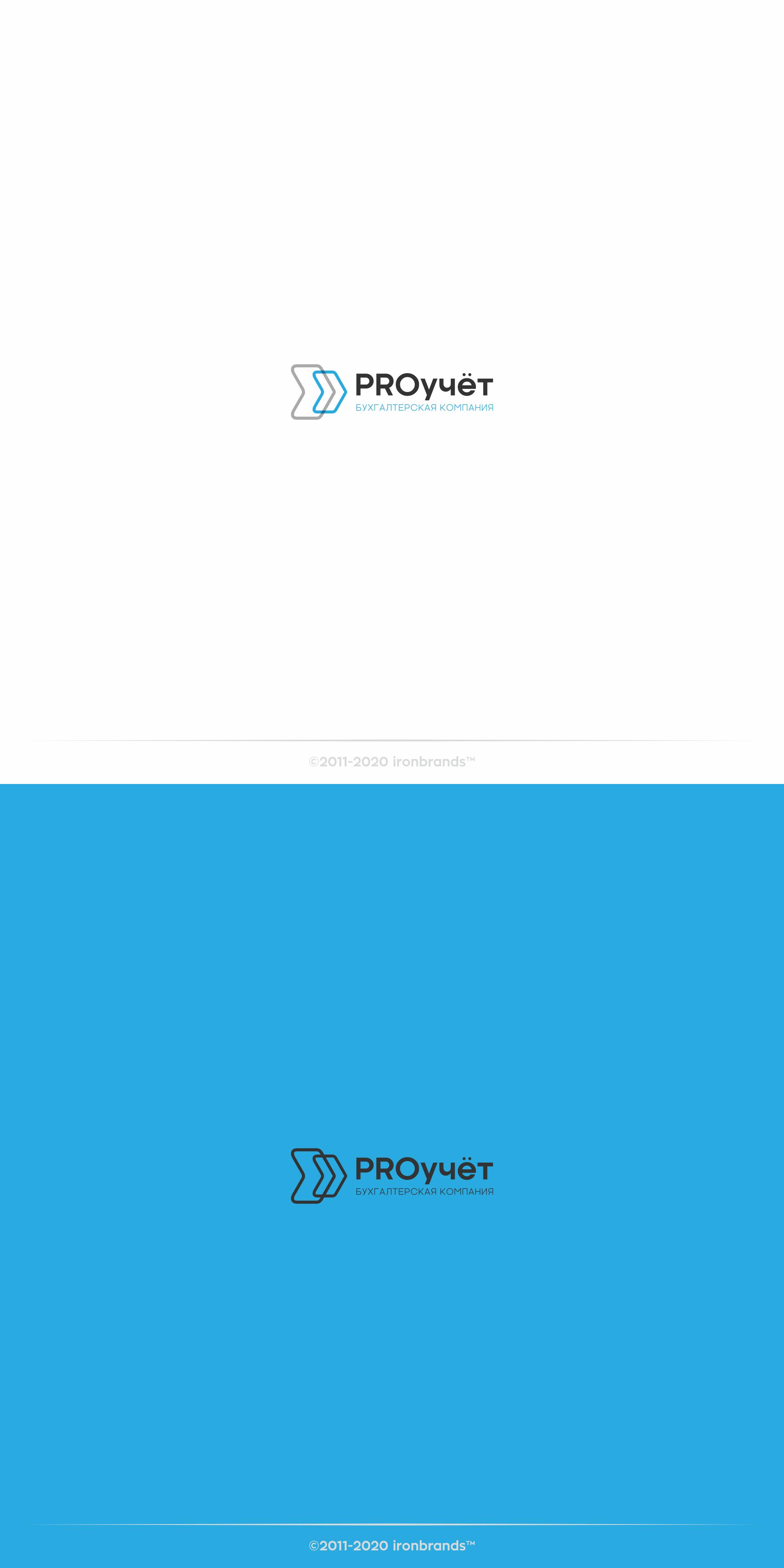 Разработка логотипа с фирменным знаком для Бухгалтерской ком фото f_4345f9aa51fcef9e.jpg