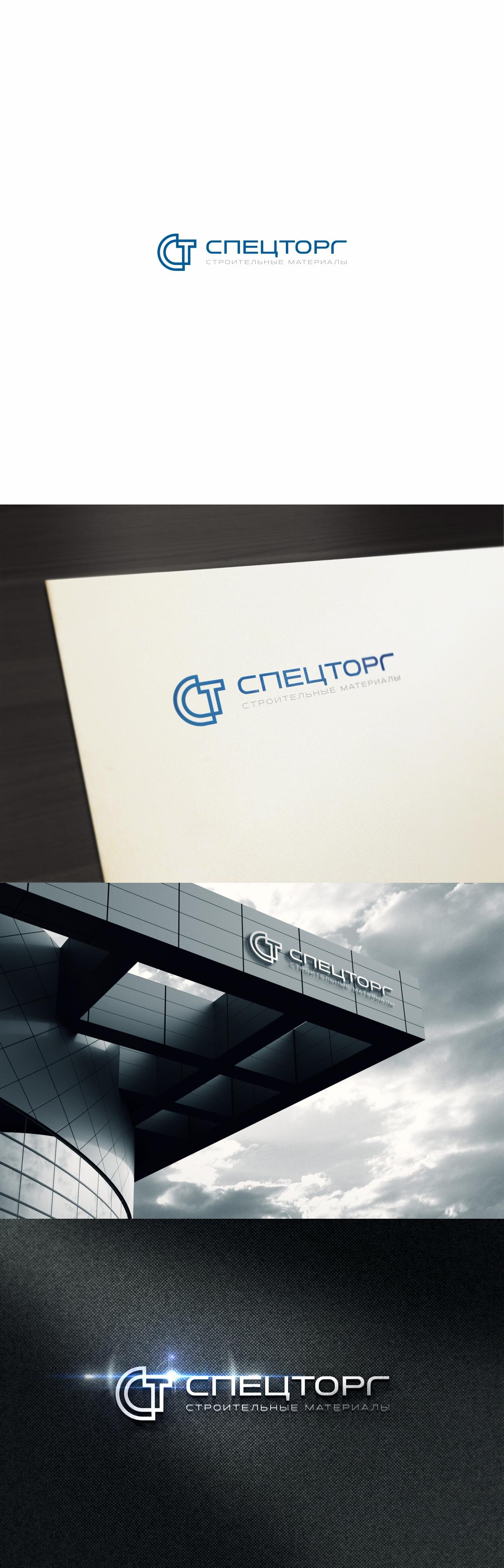 Разработать дизайн  логотипа компании фото f_4505dcaff5cd7482.jpg