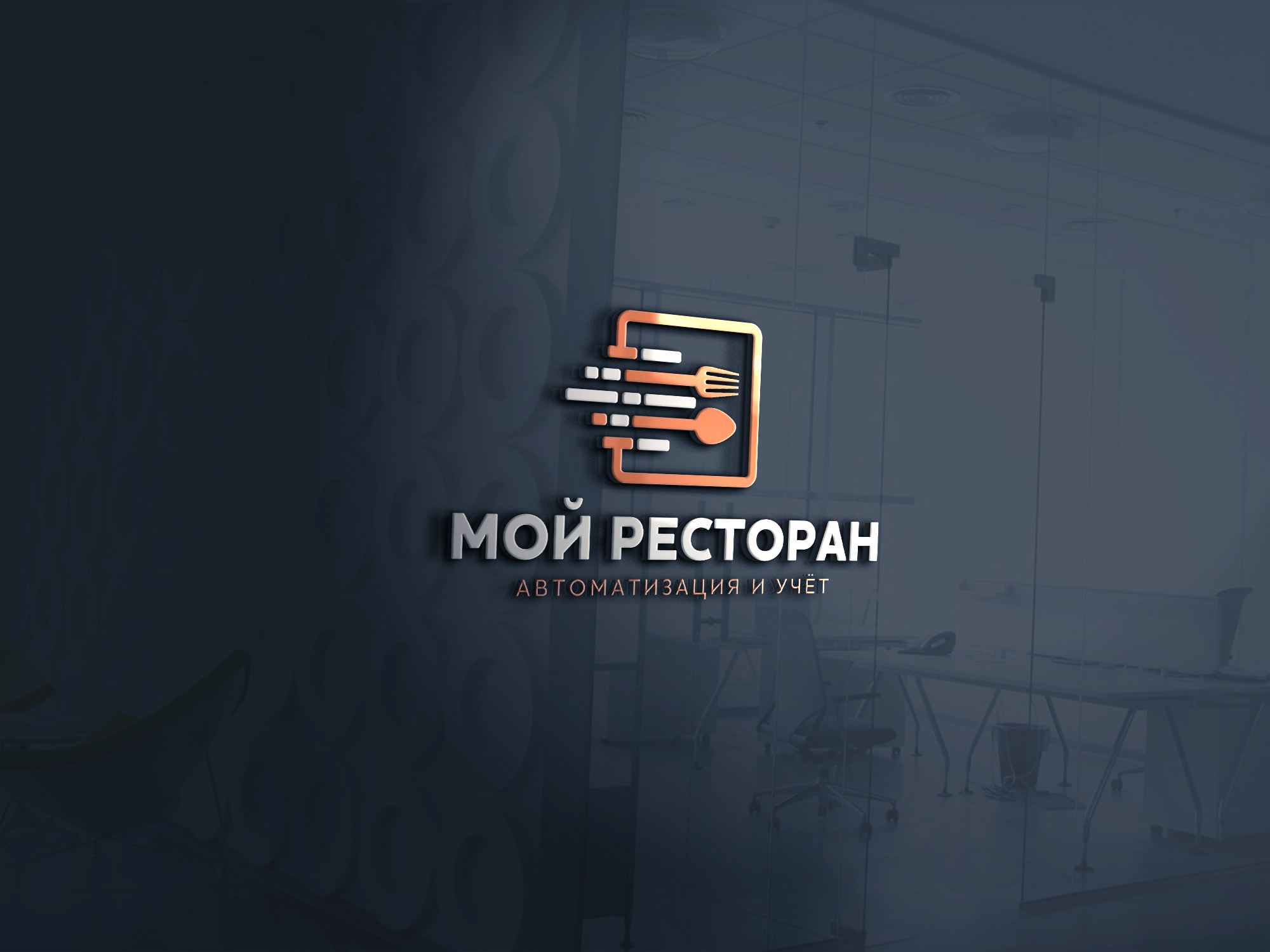 Разработать логотип и фавикон для IT- компании фото f_4765d5547829ee6e.jpg