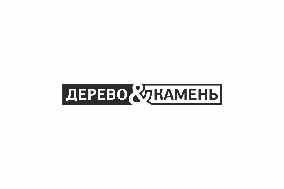 Логотип и Фирменный стиль фото f_47754b2ce144f96e.jpg