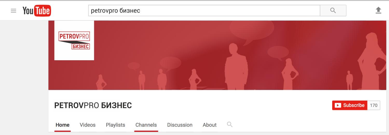 Создать логотип для YouTube канала  фото f_4825bfe3b2179383.jpg