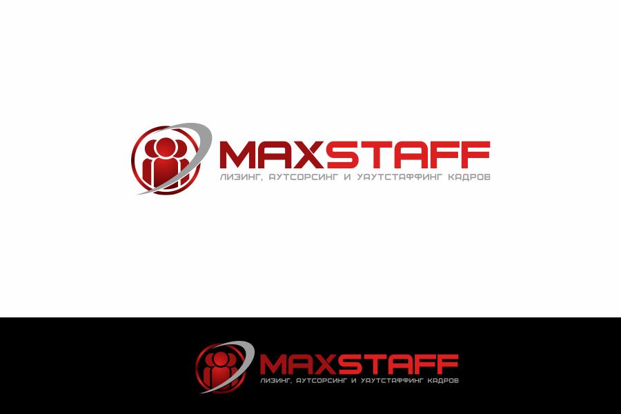 Логотип для сайта аутсориснг, лизинг, аутстаффинг персонала. фото f_4fc607c4a1037.jpg
