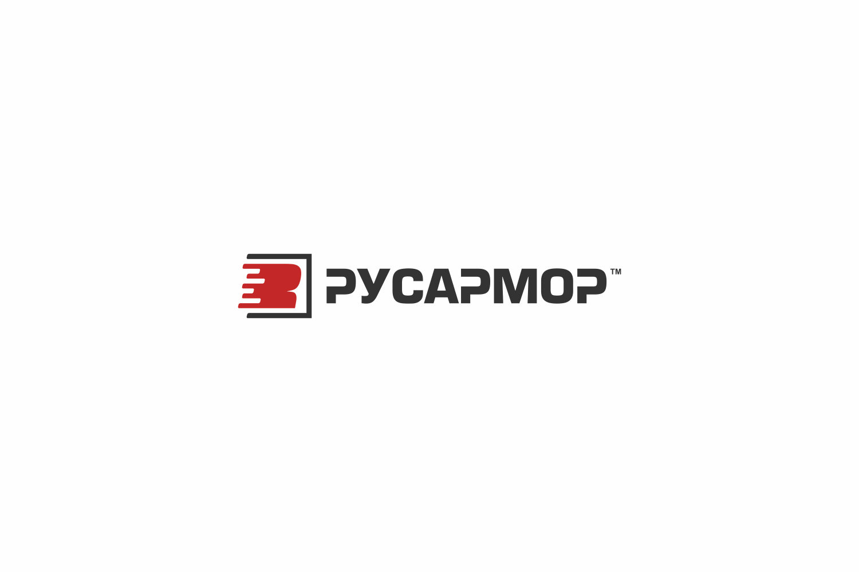 Разработка логотипа технологического стартапа РУСАРМОР фото f_5045a0ebbd873c8c.jpg