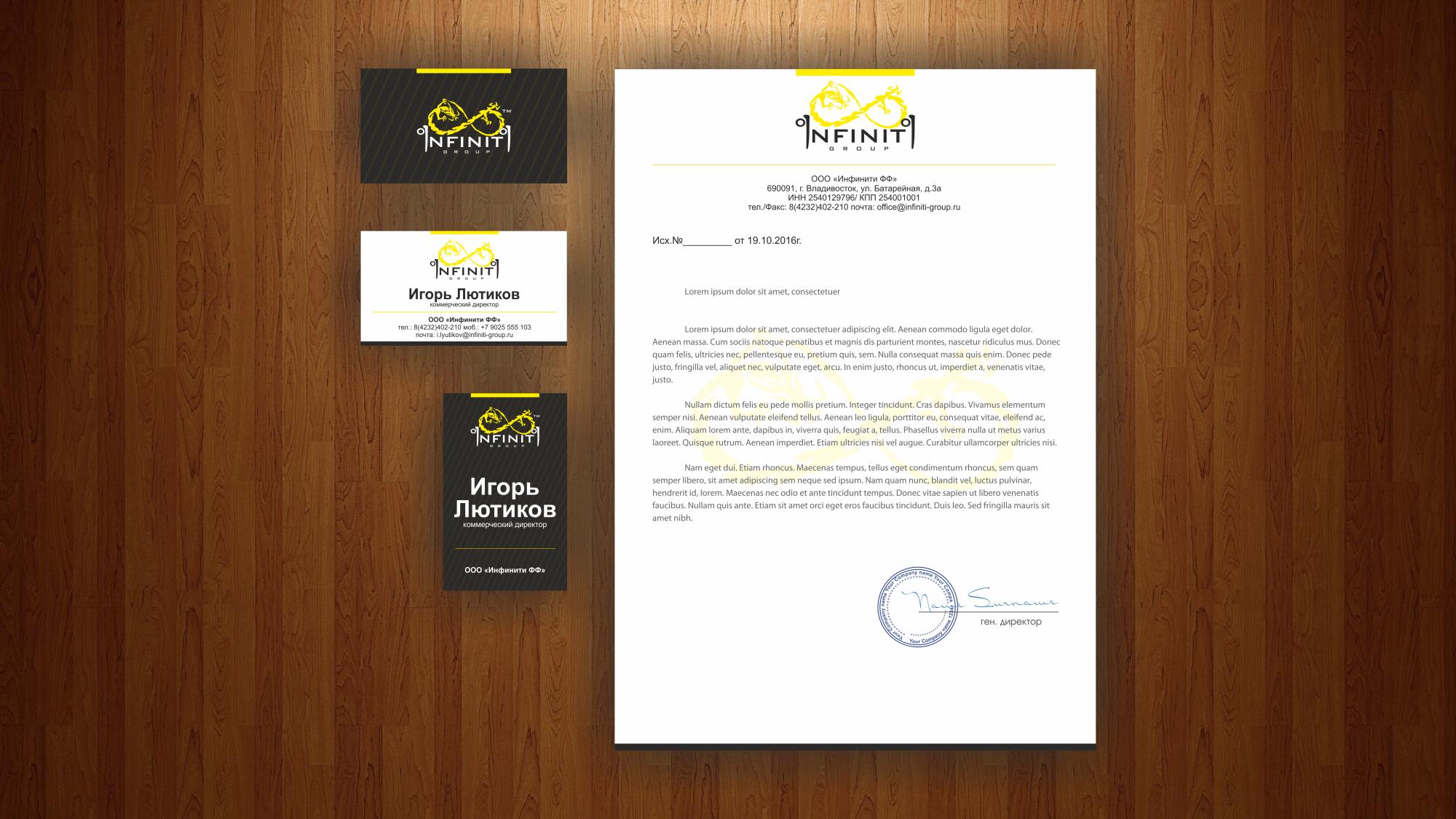 Требуется разработка дизайна визитки и карты доступа и т.п. фото f_5175913355d9c004.jpg