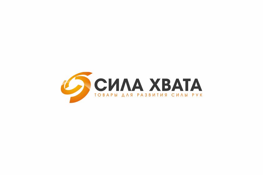 """Разработка логотипа и фирм. стиля для ИМ """"Сила хвата"""" фото f_51851311ce5a5162.jpg"""