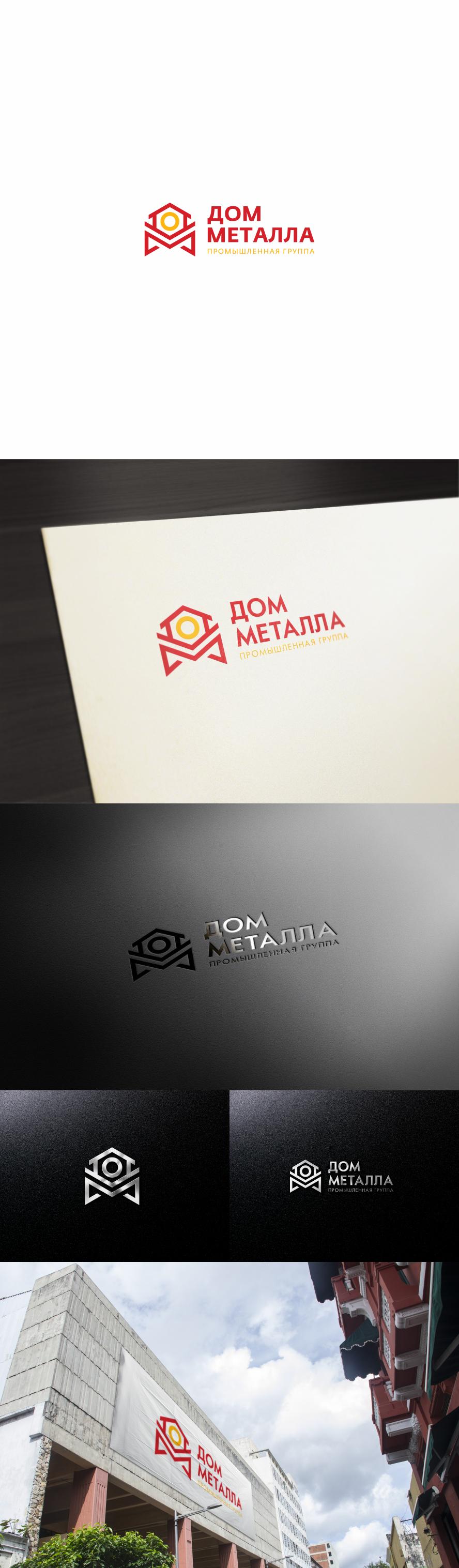 Разработка логотипа фото f_5245c5c145d74531.jpg