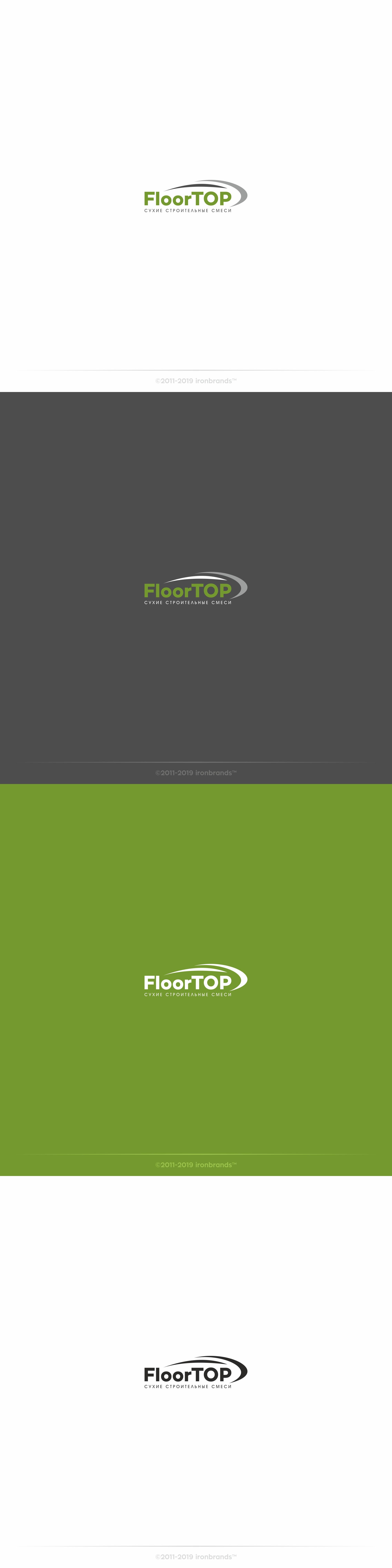 Разработка логотипа и дизайна на упаковку для сухой смеси фото f_5545d2c3d3ede866.jpg