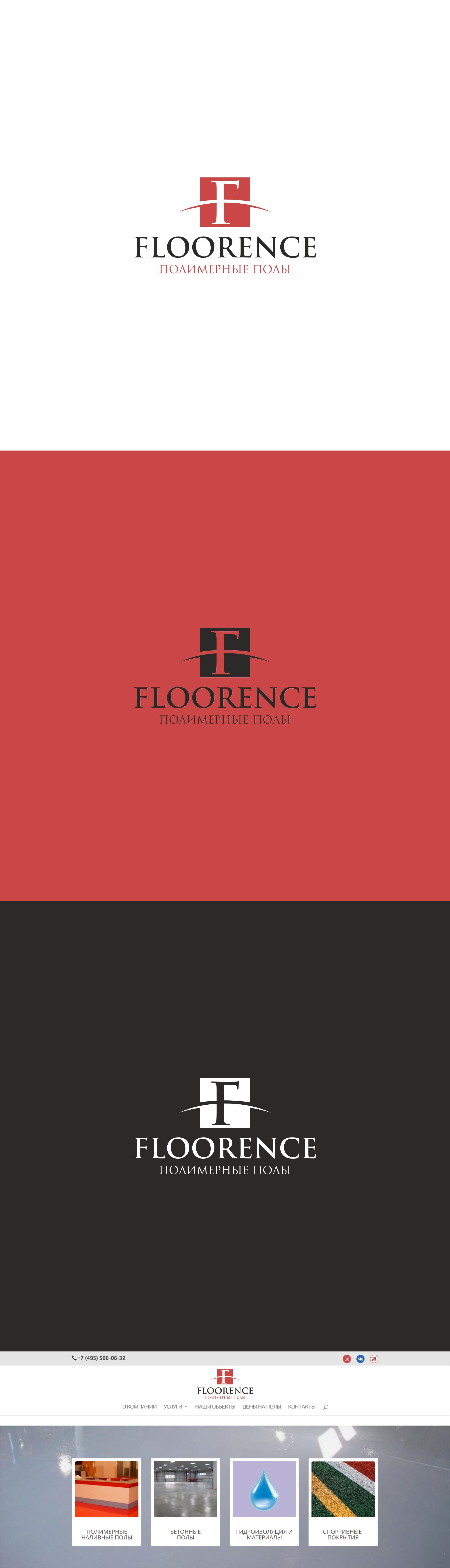 Необходимо сделать логотип и фирменный стиль. фото f_5795aaa28601f92d.jpg
