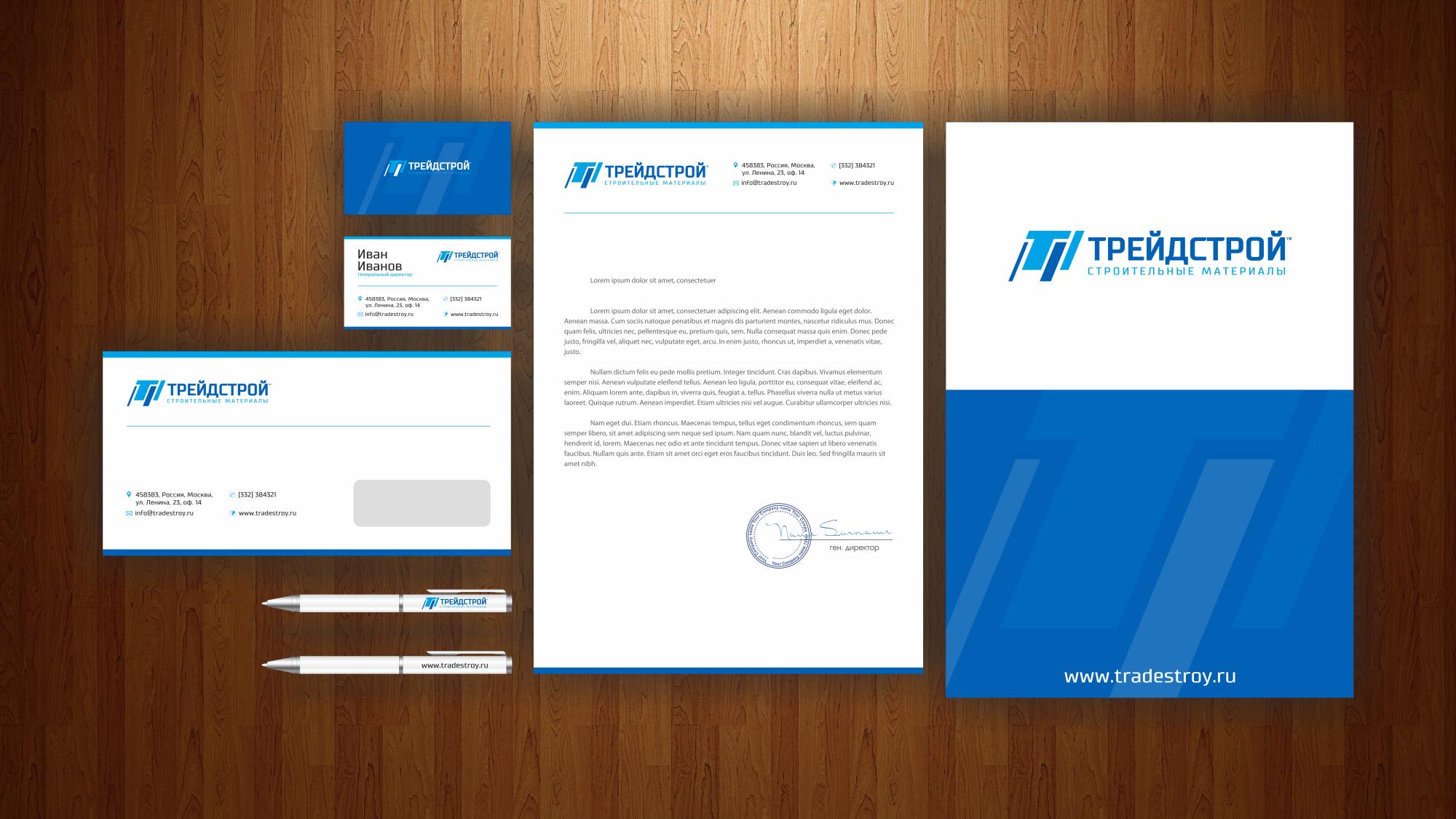 Разработка логотипа и общего стиля компании. фото f_5875b0c00e9dbb5b.jpg