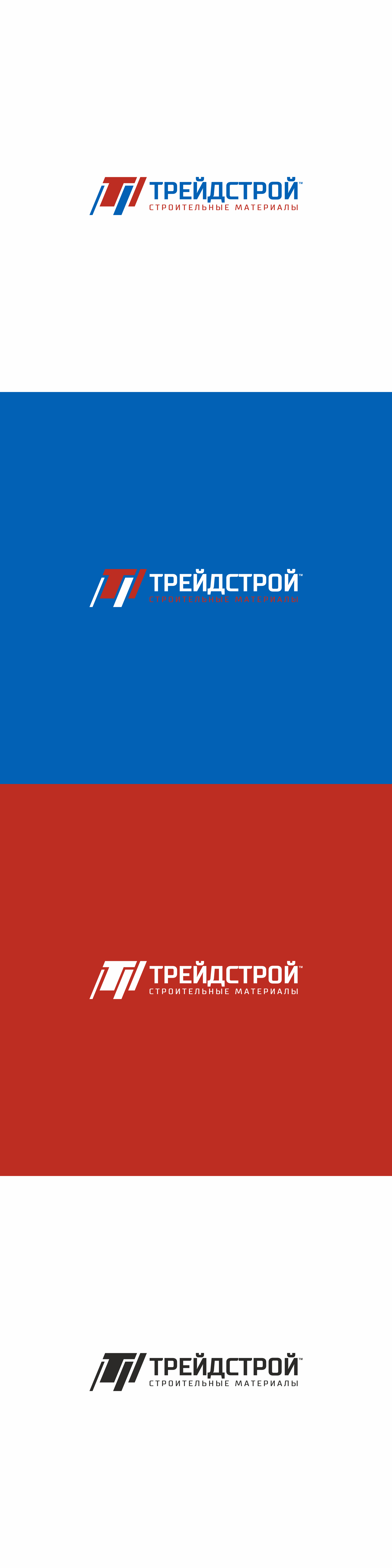 Разработка логотипа и общего стиля компании. фото f_6165b0c00f1c62c3.jpg