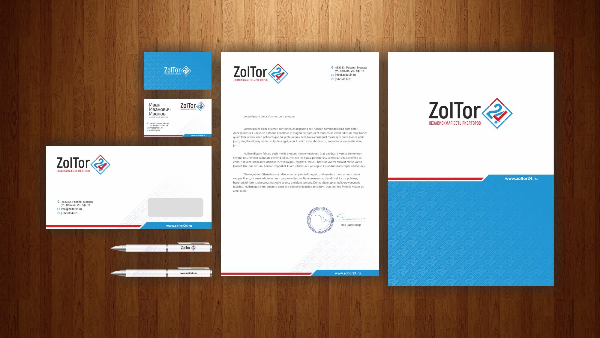 Логотип и фирменный стиль ZolTor24 фото f_6175c960bea68748.jpg