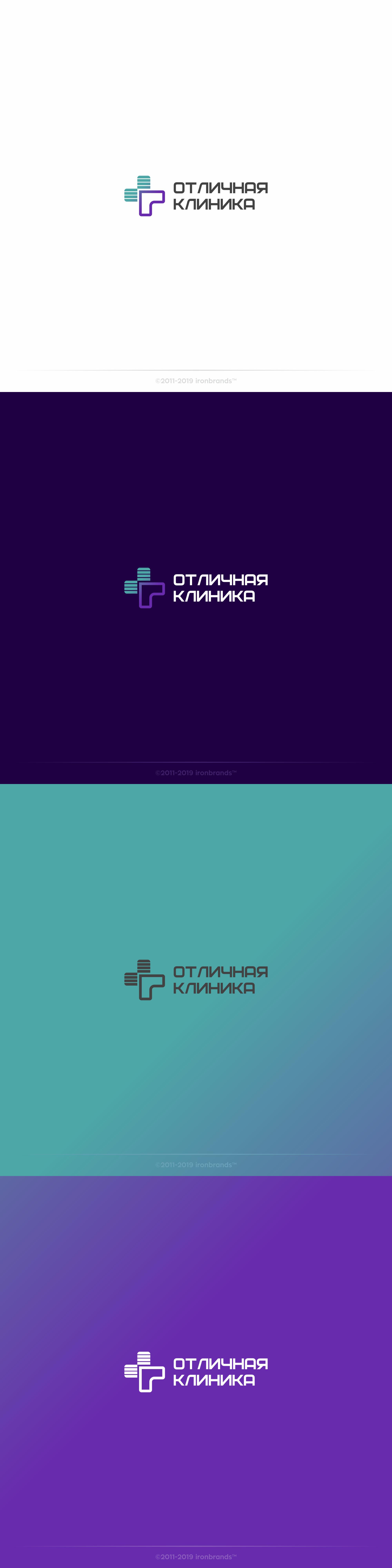 Логотип и фирменный стиль частной клиники фото f_6225c939d3e645c2.jpg