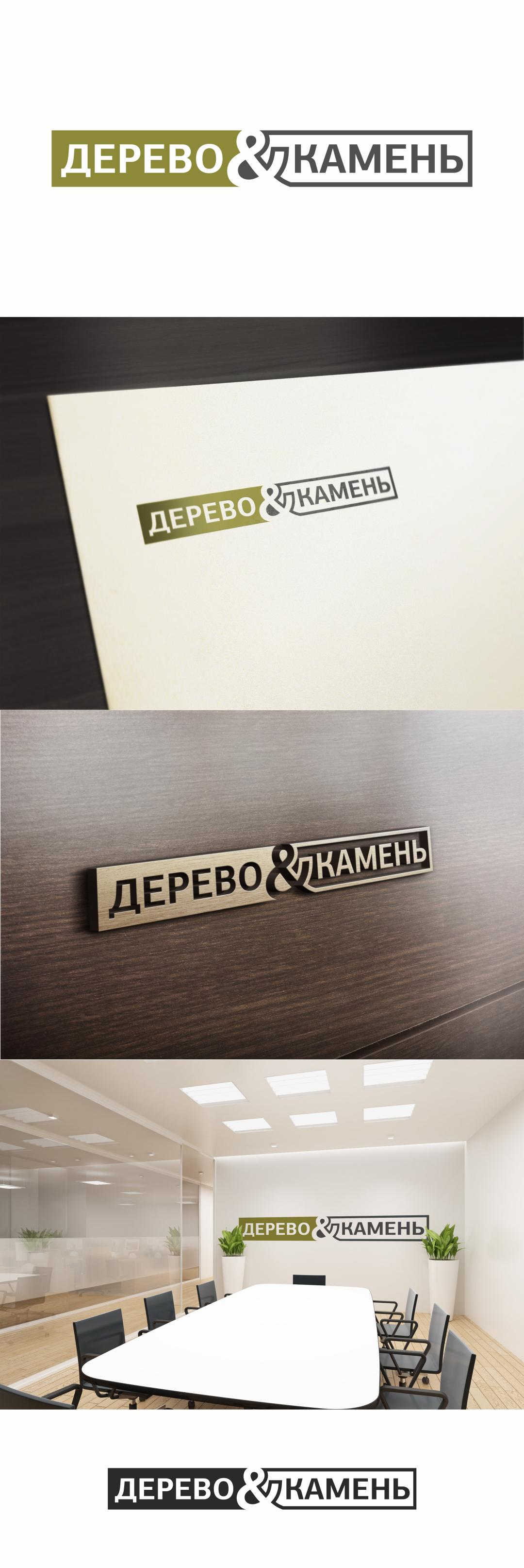 Логотип и Фирменный стиль фото f_62354b2ce0f6c22a.jpg