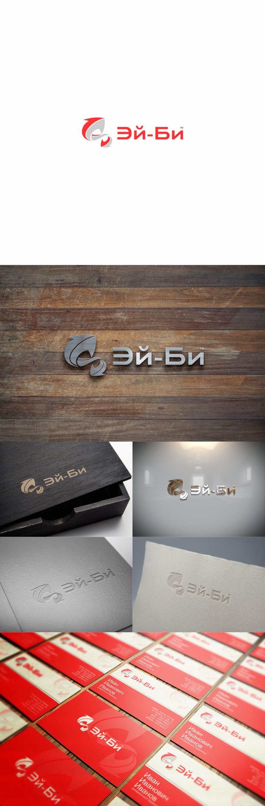 Разработка логотипа и фирменного стиля фото f_6275ce2c6cf5004a.jpg