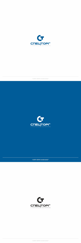 Разработать дизайн  логотипа компании фото f_6335dcaff4f2f6b9.jpg