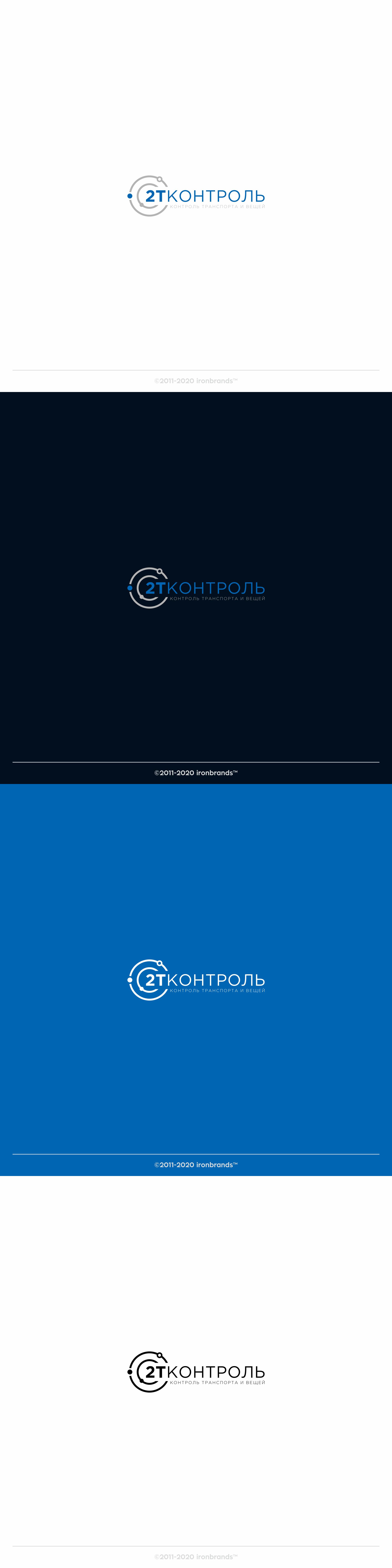 Разработать логотип фото f_6395e2ad63b826a5.jpg