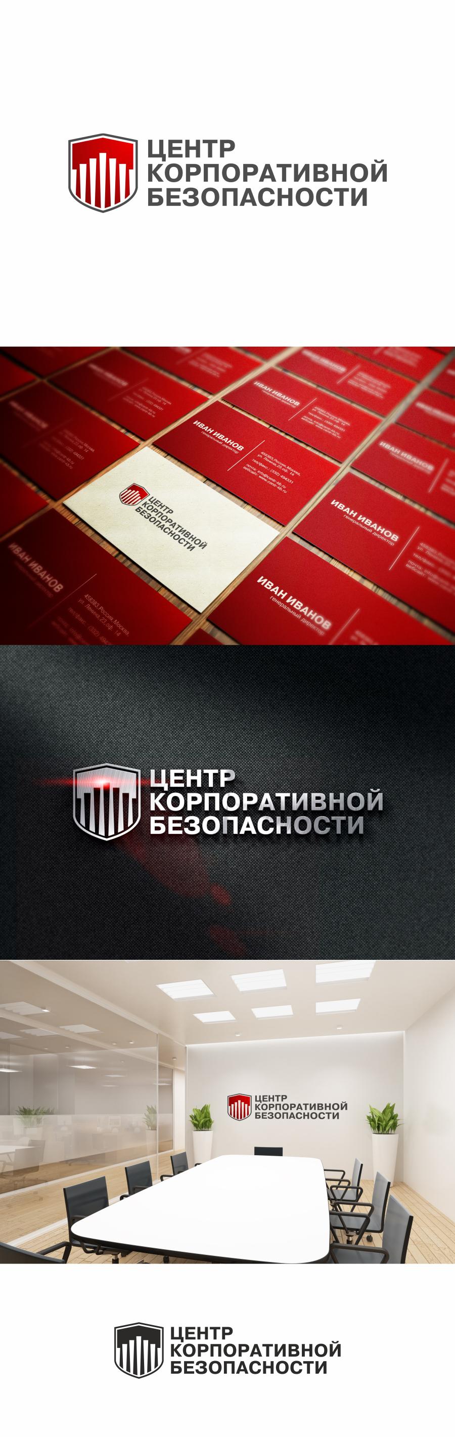 Логотип для сайта фото f_64254cd2fc363a9a.jpg