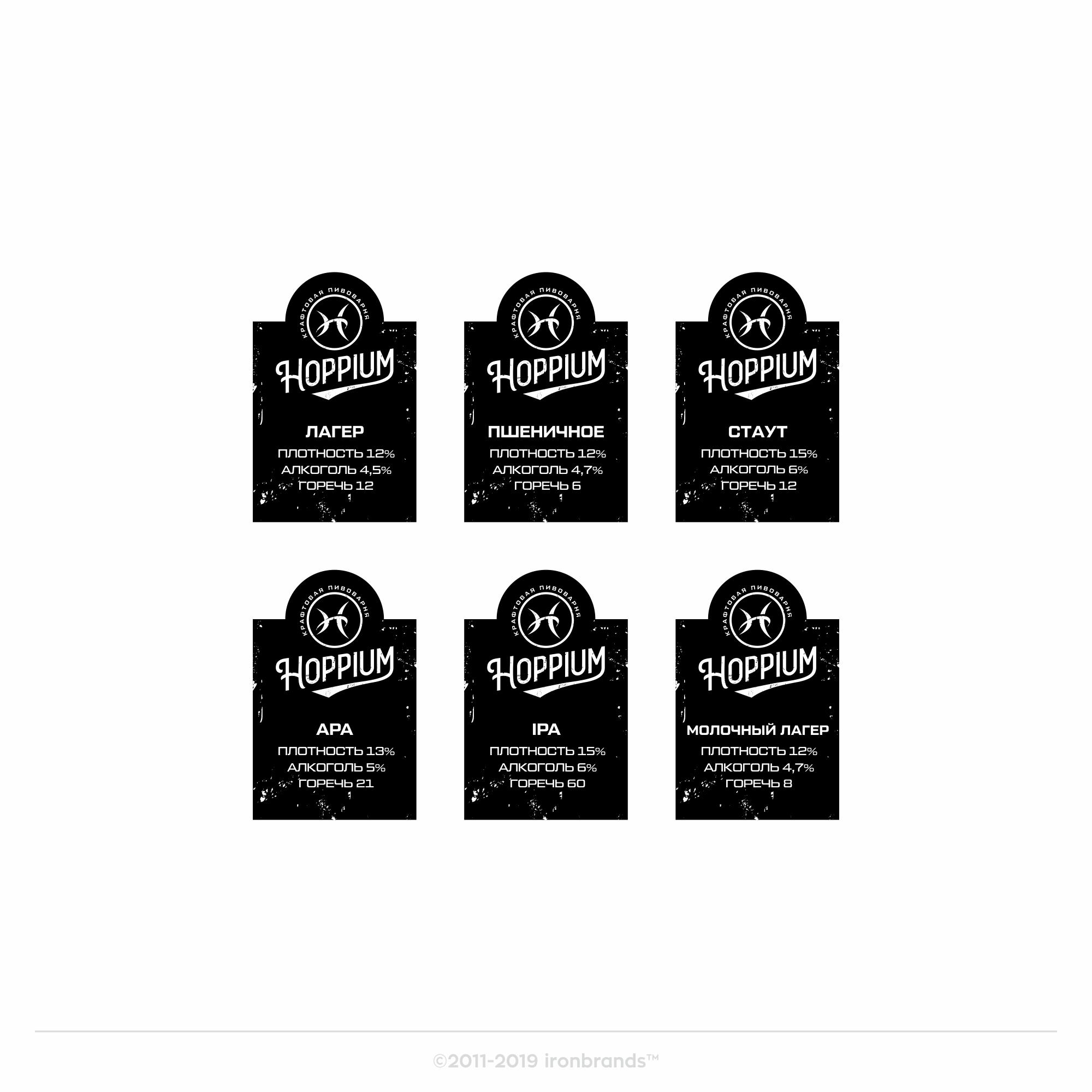 Логотип + Ценники для подмосковной крафтовой пивоварни фото f_6595dc5438d020c1.jpg
