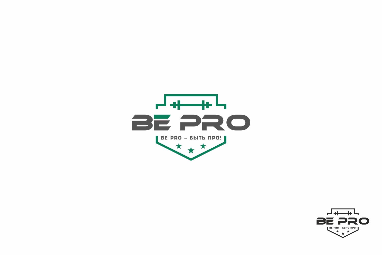 Лого+символ для марки Спортивного питания фото f_6665972471368ab6.jpg