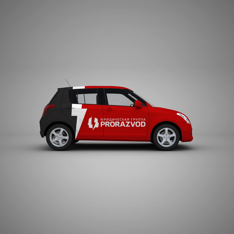 Логотип и фирм стиль для бракоразводного агенства. фото f_6865877d41eb20b1.jpg