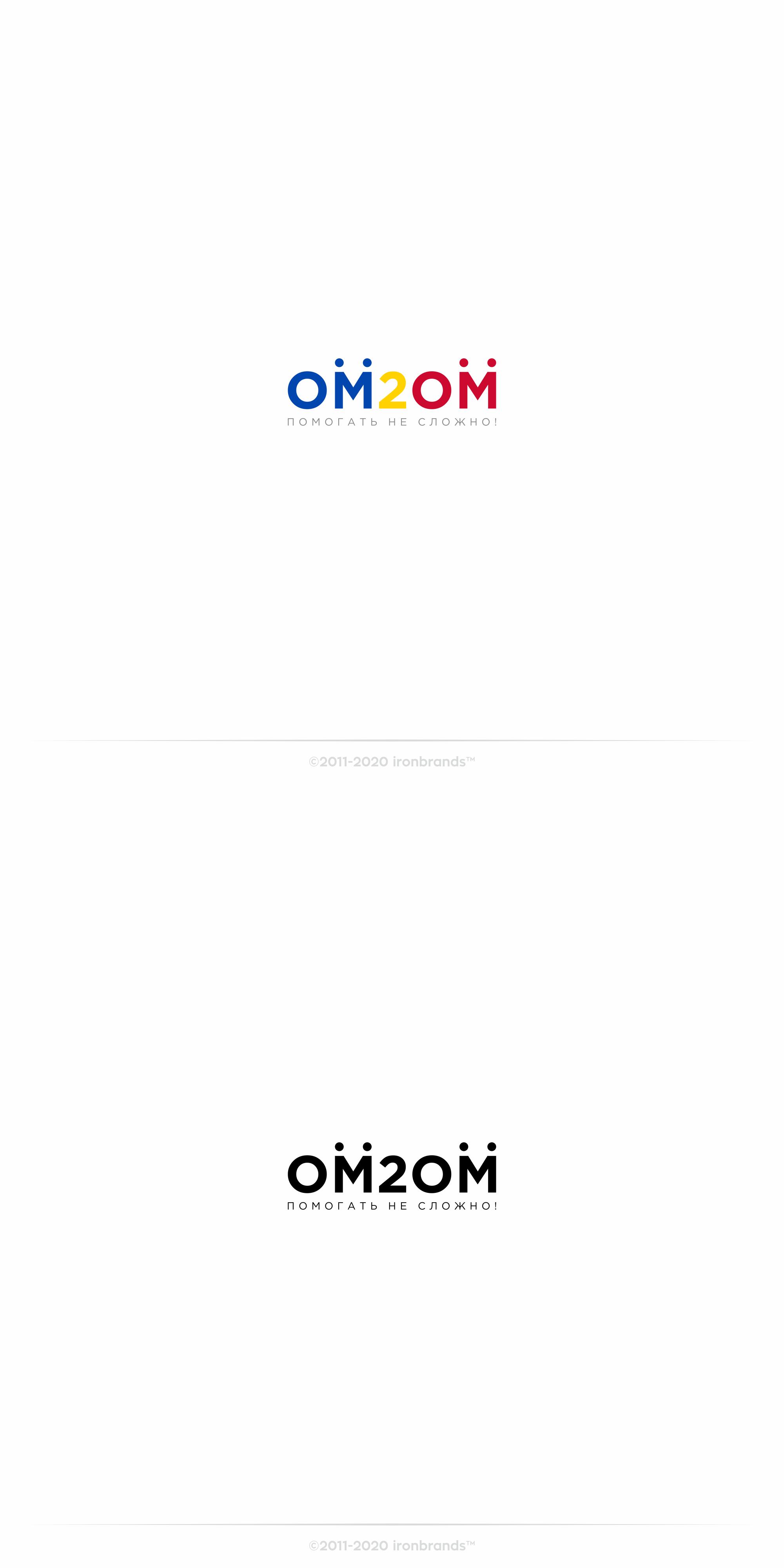 Разработка логотипа для краудфандинговой платформы om2om.md фото f_6925f5faf108a5fa.jpg