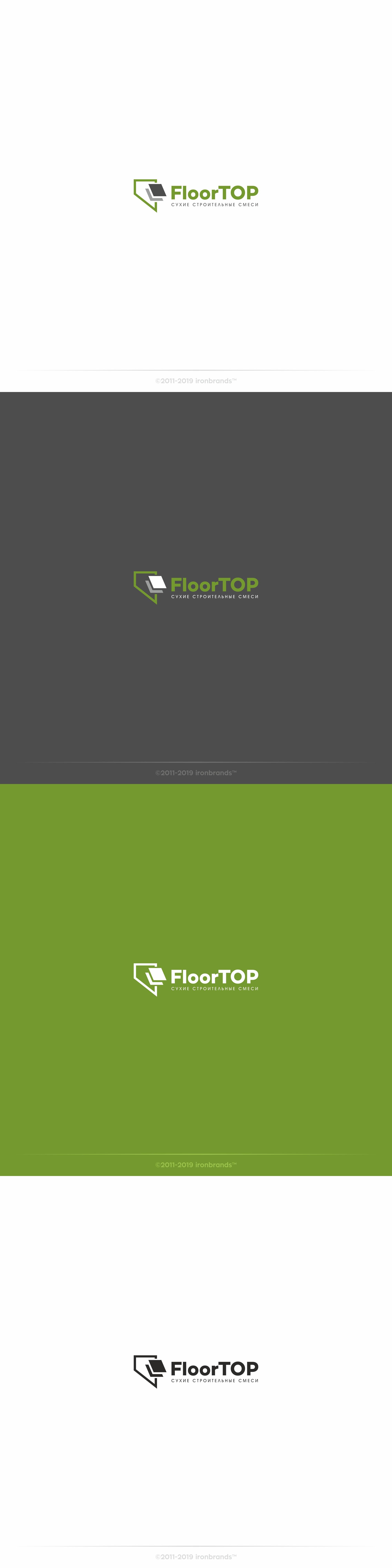 Разработка логотипа и дизайна на упаковку для сухой смеси фото f_7245d2c3d36dbc10.jpg