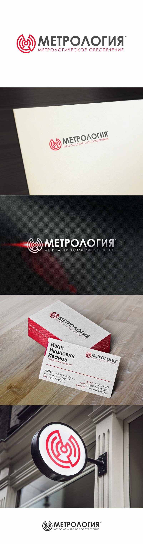 Разработать логотип, визитку, фирменный бланк. фото f_73458f5d4d2e788f.jpg