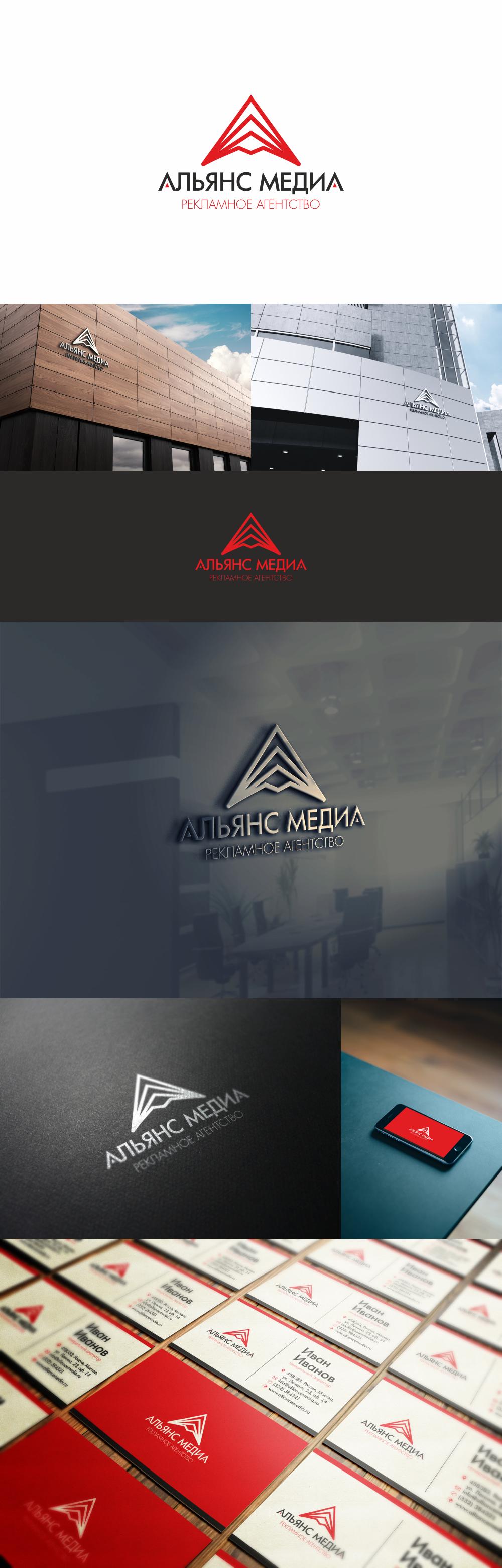 Создать логотип для компании фото f_7345ab8af5eb929c.jpg