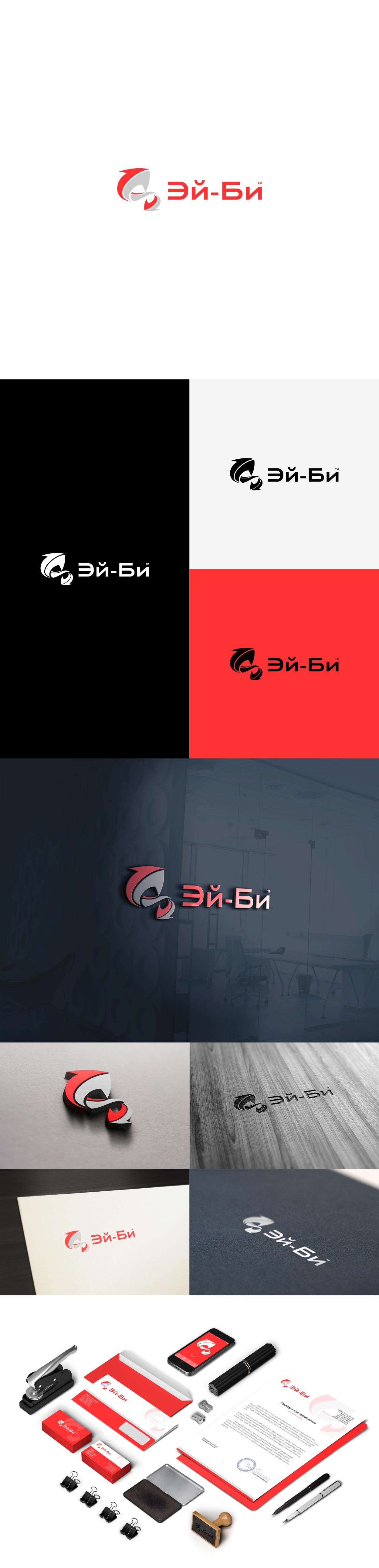 Разработка логотипа и фирменного стиля фото f_7455ce2c6c13888d.jpg