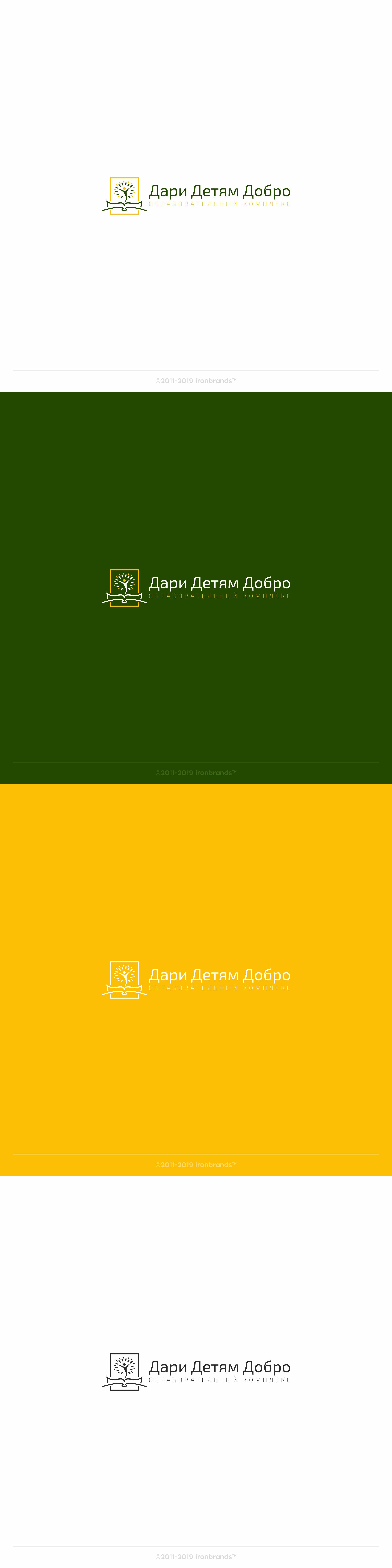 Логотип для образовательного комплекса фото f_7505c912b8975559.jpg