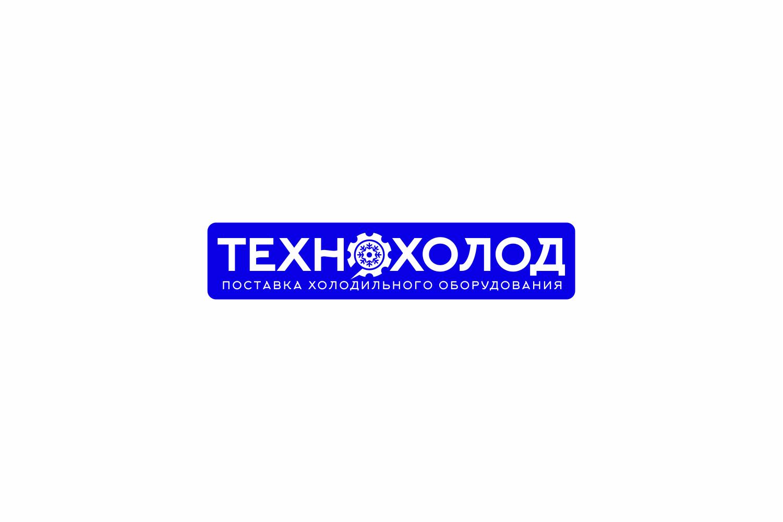 Логотип фото f_7915877c7960bd13.jpg