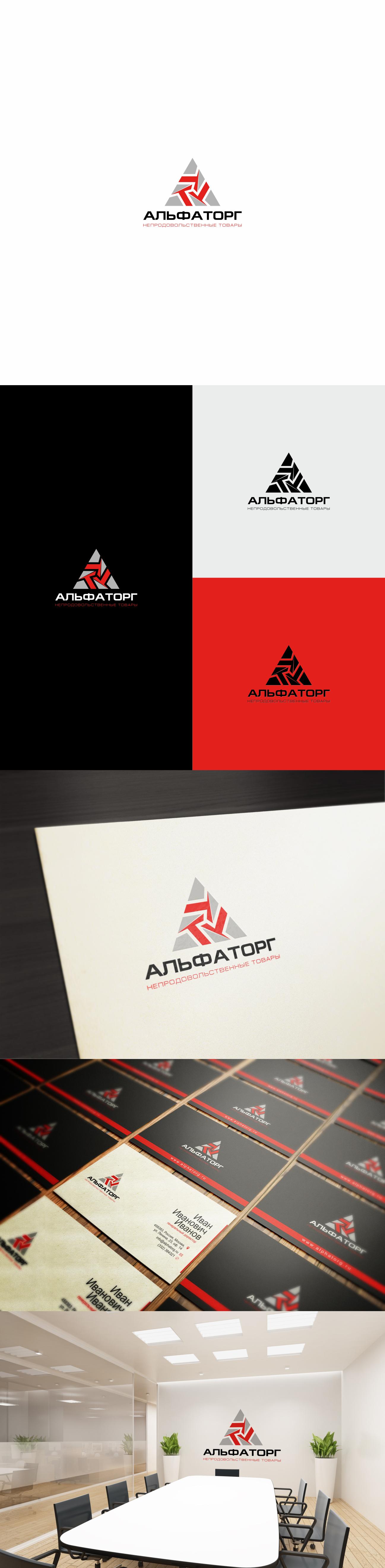 Логотип и фирменный стиль фото f_7955f04b96c652e2.jpg